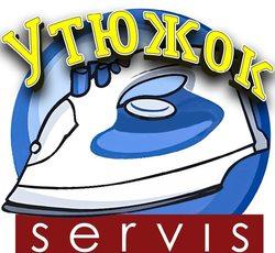 Utyuzhok-servis Утюжок-сервис.