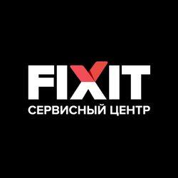 FIXIT.CENTER