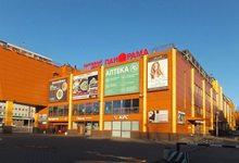 Наше отделение на Новых Черемушках в ТЦ Панорама