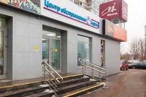 Сервисный центр по ремонту телефонов в Москве на Осеннем Бульвар