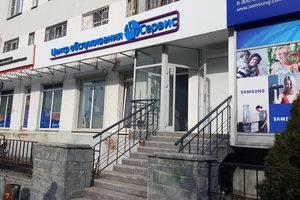 Сервисный центр по ремонту телефонов в Екатеринбурге