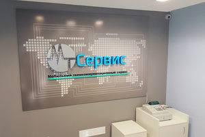 Сервисный центр по ремонту телефонов в Екатеринбурге у метро