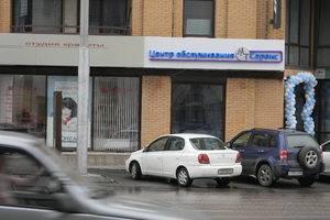 Сервис центр телефонов в Новосибирске на Гоголя, 44