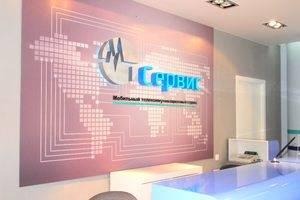 Сервисный центр по ремонту телефонов у метро Маршала Покрышкина