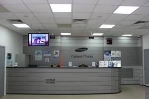 Сервисный центр Samsung в Казани на улице Баумана