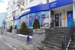 Сервисный центр Samsung в Екатеринбурге