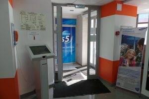 Сервис центр Самсунг в Екатеринбурге, ул. Пушкина 14, вход