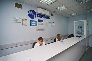 Приемное отделение Сервисного центра по ремонту телефонов