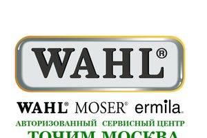 Гарантийный ремонт  MOSER WAHL ermila - бесплатно