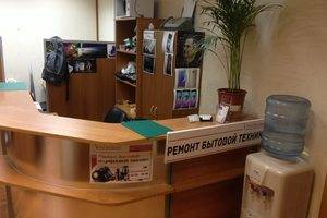 ТехПрофикс - лучший сервисный центр