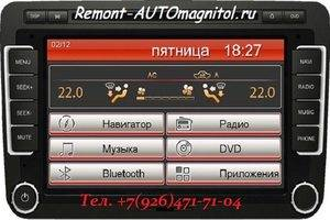ремонт штатных магнитол на андроиде