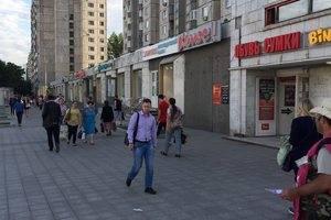 Ремонт электронных книг метро добрынинская