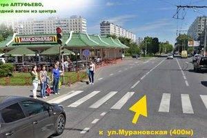 Далее по ул.Лескова до пересечения с ул.Мурановская (6-7 мин)