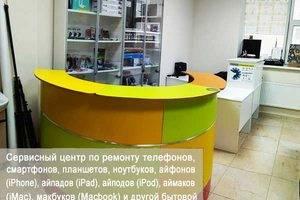 Приемка сервисного центра