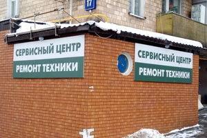 м. Филевский парк, ул. Минская д. 17
