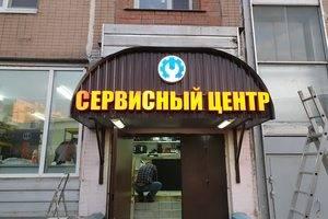 Суздальская ул., 40, корп. 2,