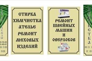http://atele-zao.ru/
