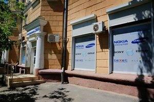 Сервисный центр по ремонту телефонов в Ростове на Нагибина