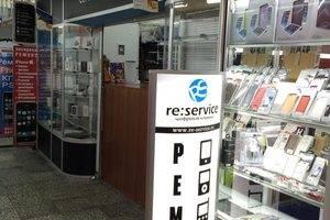 Сервисный центр reService